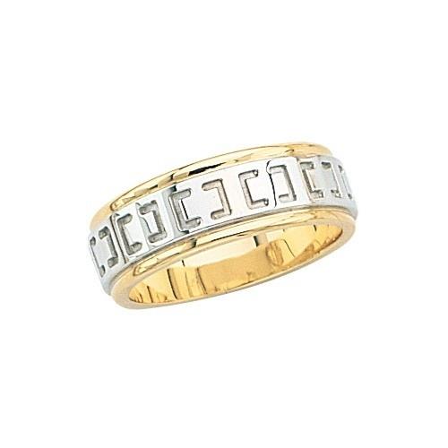 14K Gold 2-Tone Wedding Band W/ Design 7 Mm