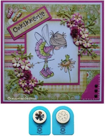 Floral Punch Small 5 Pedal Flower