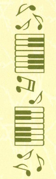"""Border Embossing Folder Music 1"""" X 6"""""""