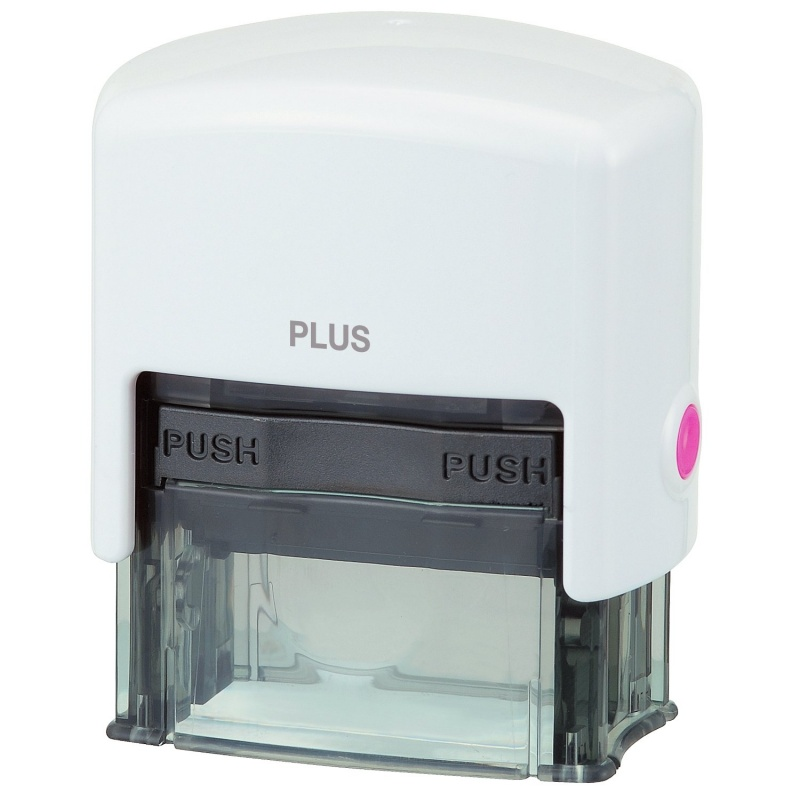 Guard Your Id Stamp - Small (Is-200Cm)